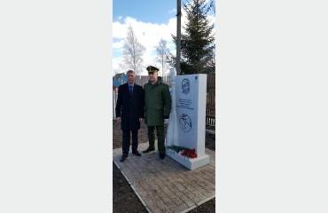 Памятник первому космонавту
